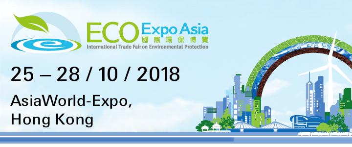 eco-expo-asia-1